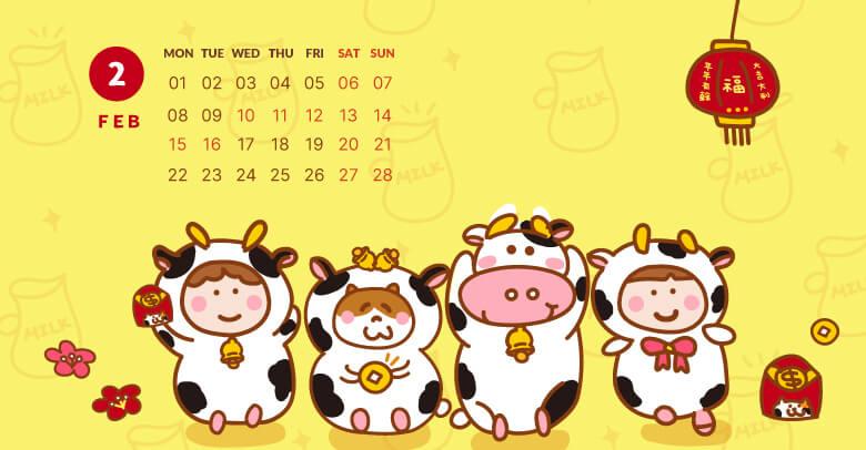 瓜之家2021插畫月曆 設計